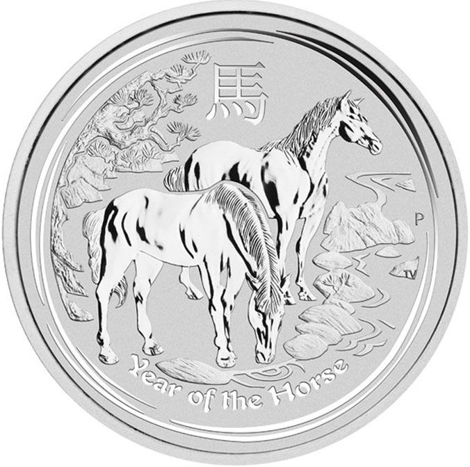 2014 Silver Lunar Coin - Year of the Horse