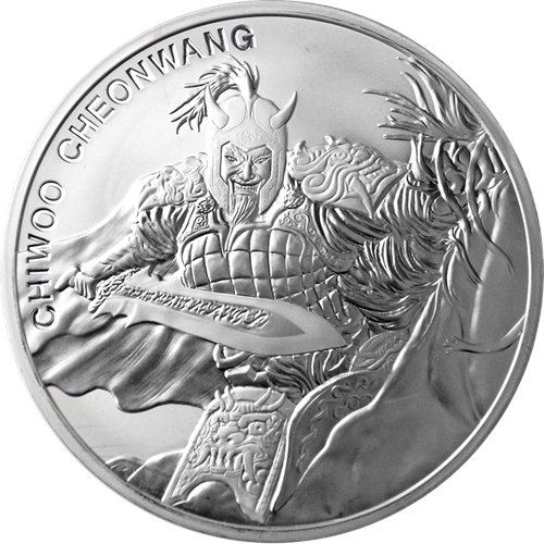 2018 Chiwoo Cheonwang Silver 1oz Round