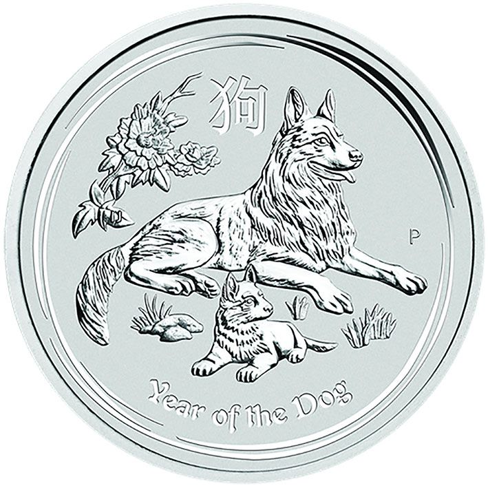 2018 Perth Mint Silver 1oz Year of the Dog