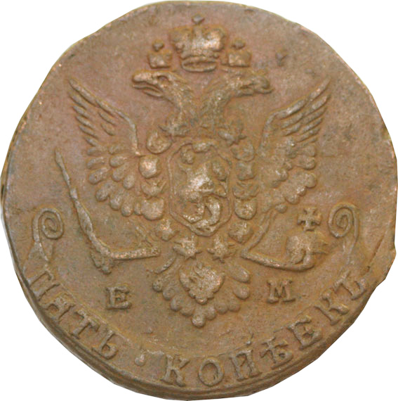 Catherine the Great 5 Kopeck 1762-1796k