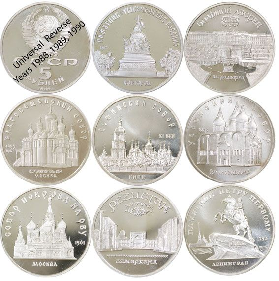 Set of 8 Russian 5 Rouble proof Coins